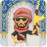 Desert Prince Runner